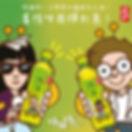 taotifacebook-04_edited.jpg