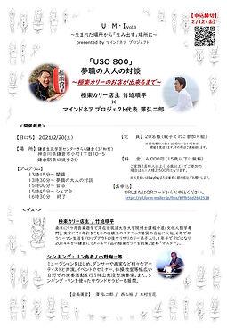 0220 revised 2.jpg