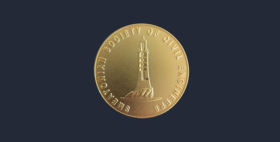 Smeaton Medal 2.jpg