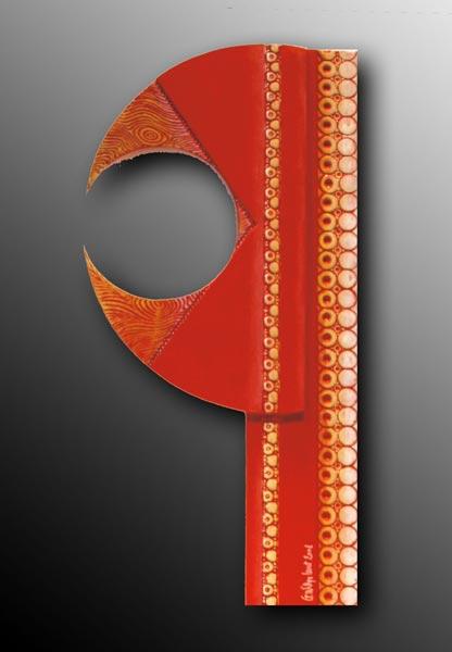 Petit Q rouge