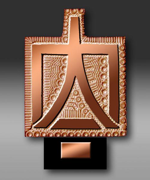 Les CDC de bronze de Paris