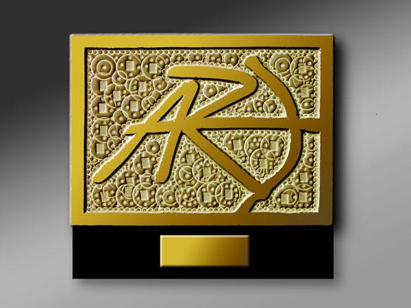 arc d'or