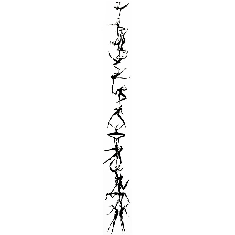 les-acrobates.jpg