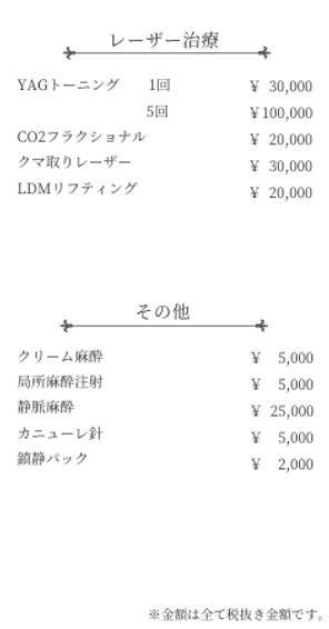 MENUのコピー (1).jpg