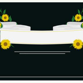 212 - Sunflower Banner - 2800x2100.PNG