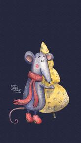 Мышь с ёлкой