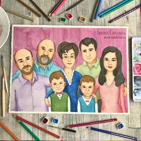 Большой семейный портрет