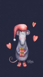 Мышь с подарком