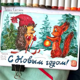 Новогодняя Советская открытка