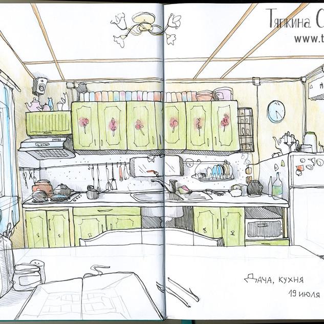 Скетч, кухня