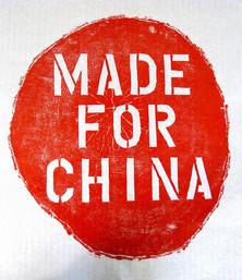 Serie: Hecho Para China