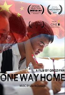 One Way Home (2017)