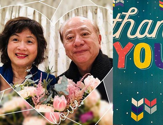 刘济禾牧师&刘淑媛牧师 – 40周年服事感恩纪念