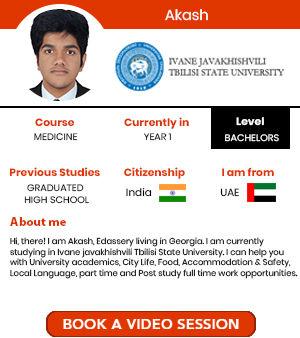 Bio of mentors Akash, Edassery.jpg