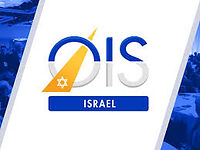 OIS Israel 2020