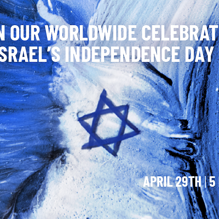 2PM: A Special Celebration for Israel's 72nd Birthday!