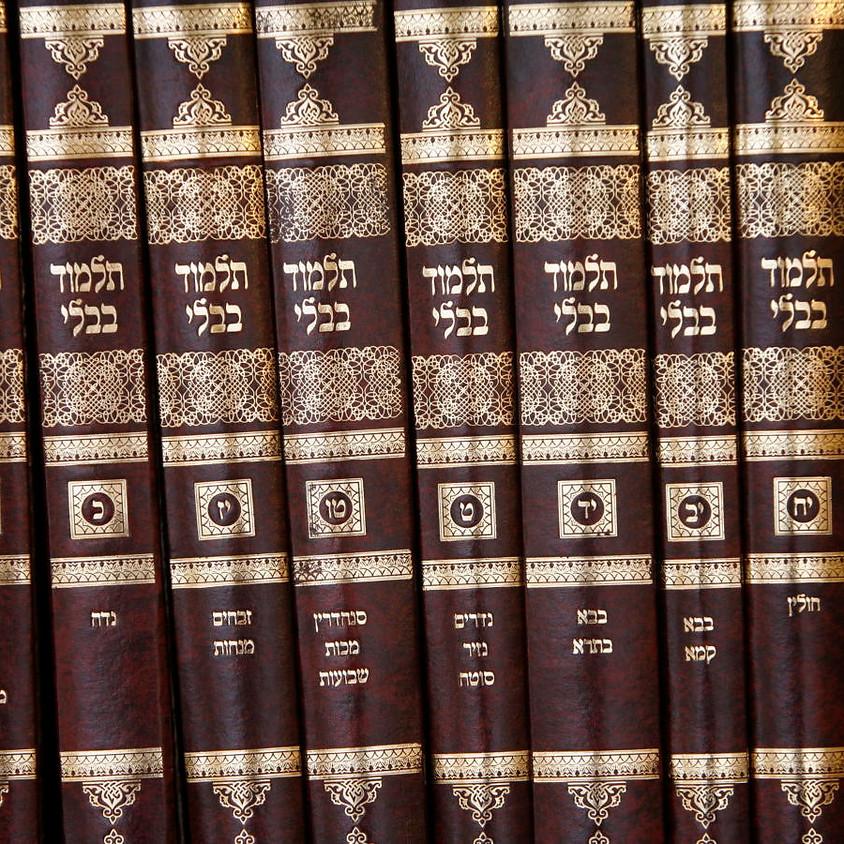 Advanced Talmud this Sunday