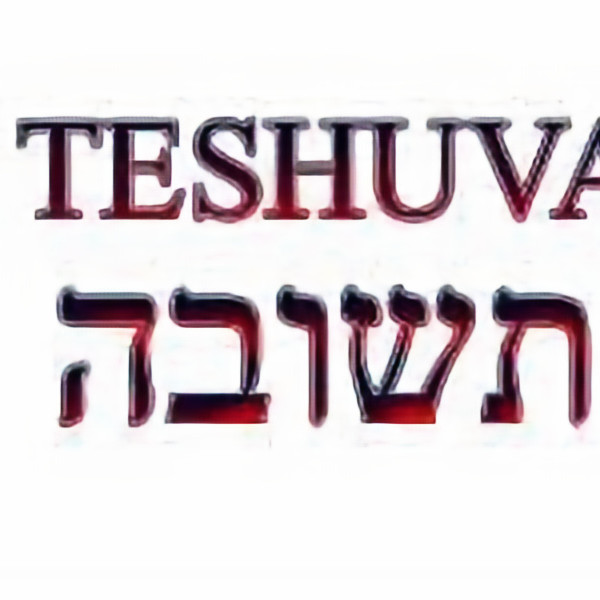 6:30PM Teshuva in Israeli Films and Television
