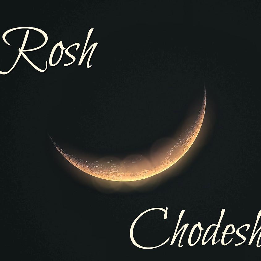 10:00AM Rosh Hodesh Elul It's Friday & Hallel