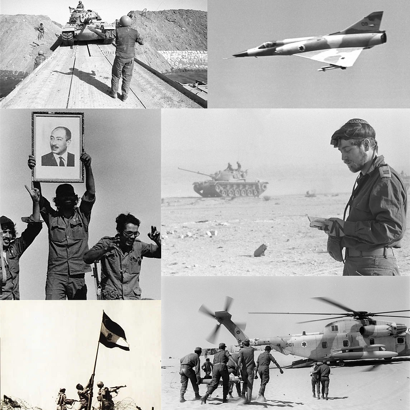 6:30PM PAI Shared Wisdom: The Yom Kippur War with Eric Eisenstadt