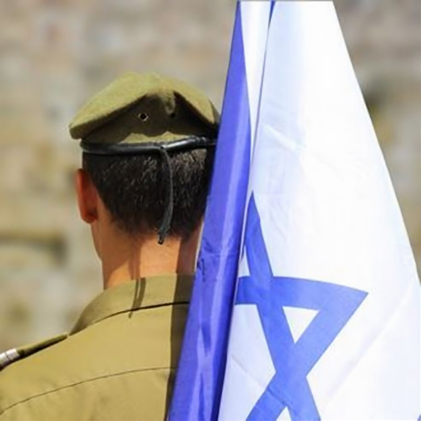 Yom HaZikaron, Israel's Memorial Day