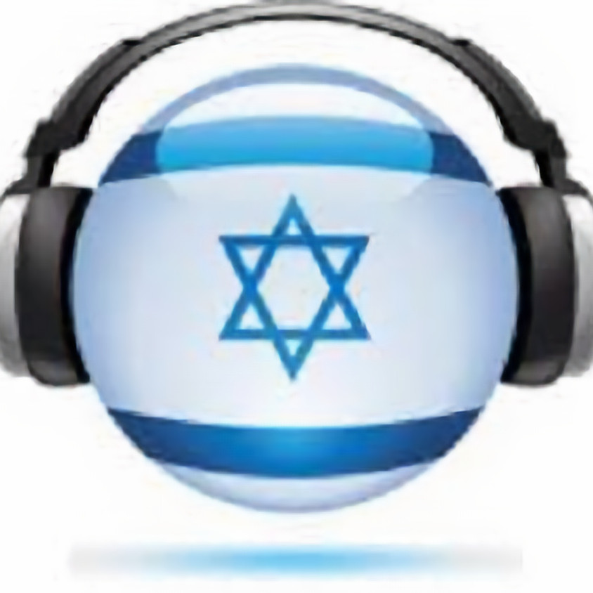 6PM: Shared Wisdom: Israeli Music as a Mirror of Cultural Change, with Tomer Gekler