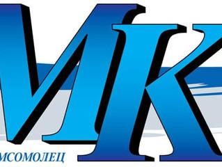 Команда корреспондентов «МК» приняла участие в марафоне квестов.