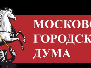 Рабочая встреча с Депутатом А.Р. Палеевым и участниками квестиндустрии