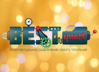 Компания BestQuest Cinema присоединилась к проекту