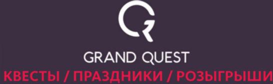 Марафон Квестов | Квест | Выездной квест| Розыгрыши | Организаия мероприятий