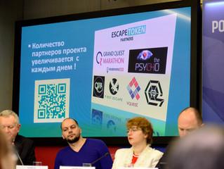Пресс-конференция на тему «Рынок квестов России: итоги 2017 г.»