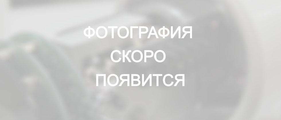 РОС-102-115