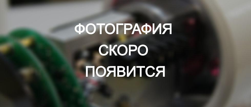 РОС-101-017