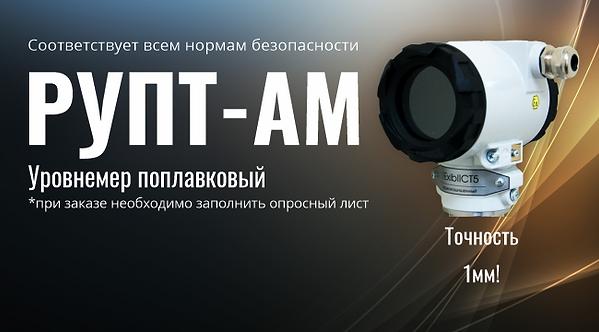 РекламыРу.png