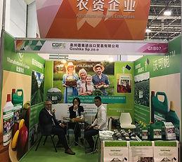 Organic Fair 1.jpg