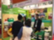 Organic Fair.jpg