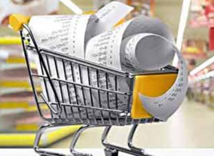 ЦЕНОВОЙ МАРАФОН: от регулирования до дезинфляции