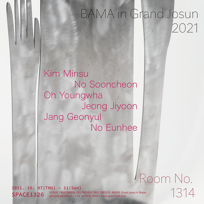GrandJosun_Main3.jpg