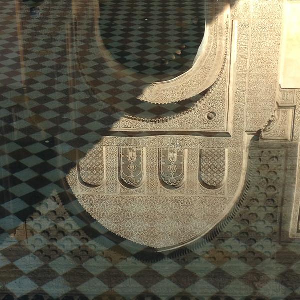 Morocco. Madrasa 1