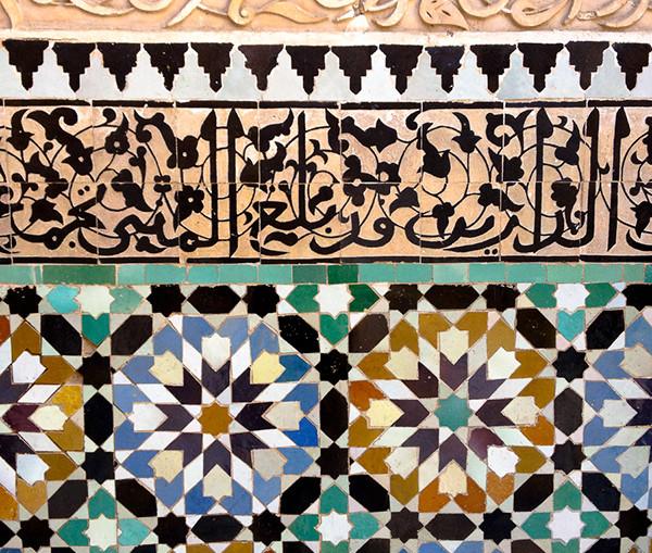 "Morocco. ""Alicatado"" ( tiling). Detail"