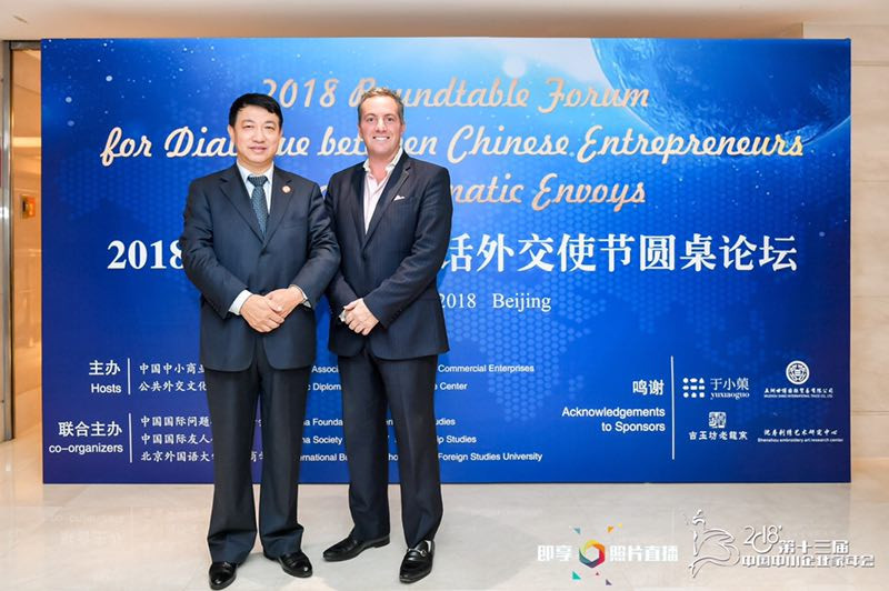 Dr. Rollan Roberts II U.S. China Trade War Entrepreneur