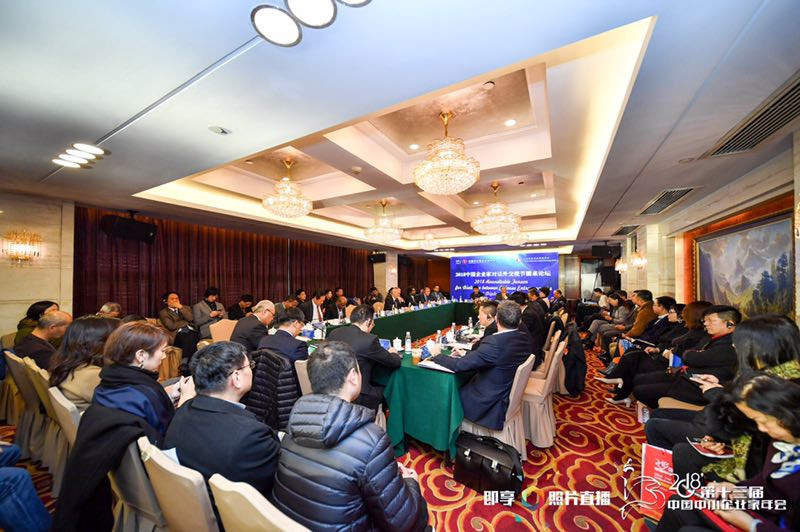 Dr. Rollan Roberts II, United States Diplomat Roundtable for U.S. China Trade War