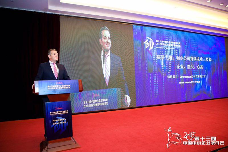 Dr. Rollan Roberts China