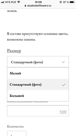 размер.PNG