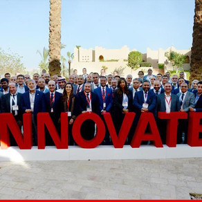 Innovation partner of the year 2019