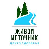 Лого Живой источник.png