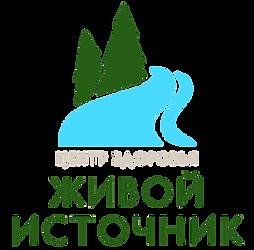 Лого Живой Источник для видео белый.png