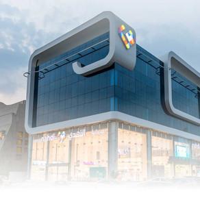 Nahdi Medical Company VBCS & PCS Success Story