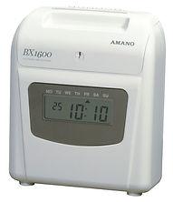 Amanobx1600.jpg