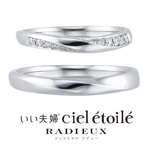 いい夫婦ciel étoilé radieux CIE506